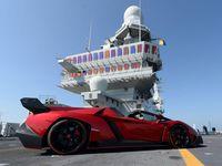 Petite annonce: Lamborghini à vendre 5,7 millions d'euros