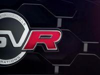 Jaguar F-Type SVR: l'anglaise bodybuildée