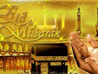 Galerie photos islam