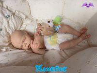 Album de : Maxence 38 cm/1.09 kg (Adopté)