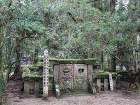 La cité monastique de Koya-San