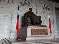 Zaijian Taiwan
