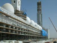 Mosquée Abu Zayed
