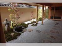 Photos divers de kanazawa