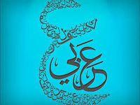 les mots les plus utilisés en arabe