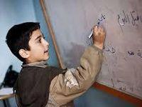L'enseignement de l'arabe aux USA