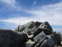 Vues sympas depuis le sommet du Cerro