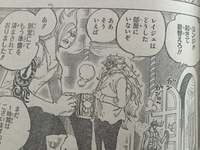 ONE PIECE Chapitre 859 Spoilers