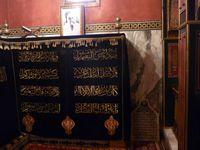 Abou Marwan