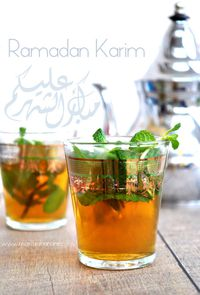 Bon Ramadan à tous  رمضان كريم