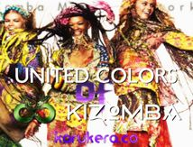 World of Kizomba
