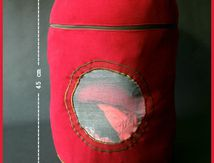 Le sac cylindrique
