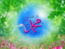 L'amour au prophète est en fonction de la fréquence dont tu l'évoque !