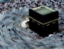 La oumra d'Al Houdaybiyya