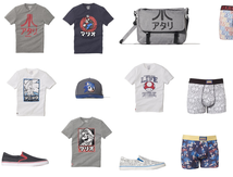celio et la collection capsule retrogaming