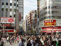 Shinjuku Est, Tōkyō