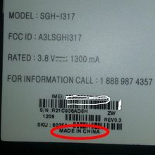"Deblocage Samsung "" Made in China"""