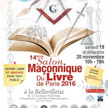 La GLAMF au 14ème Salon Maçonnique du Livre
