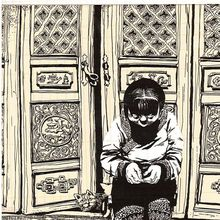 Les pieds bandés - Li Kunwu