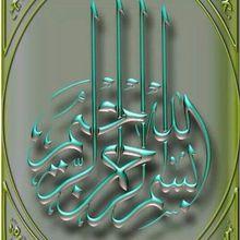 La retraite spirituelle - Najm Al-Dîn Kubrâ