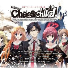 [Test] Chaos;Child