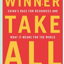 CHINE ,le dragon affamé : Winner take all ? le gagnant prend tout ?