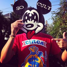 "Mickey Kiss is "" SO CULT """