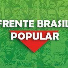 Brésil : le pillage commence, privatisation du pétrole
