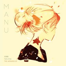 Manu / Tenki Ame - The Japanese EP