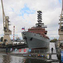 La marine russe va recevoir un nouveau navire de renseignement