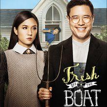 Critiques Séries : Fresh Off the Boat. Saison 1. BILAN.