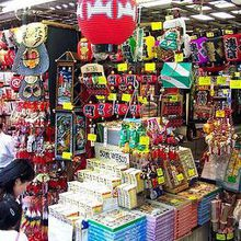 Souvenirs du Japon à moins de 5 euros