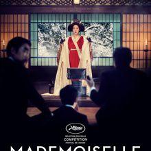 Mademoiselle [film sud-coréen]