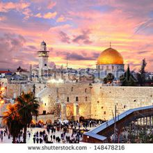 Al Aqsa la belle (poèmes protégés à la SGDL/ Beatrice EL BEZE/  fév 2016)