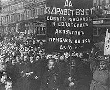 Déclaration du PRCF – Du 8 mars 1917 au 8 mars 2017