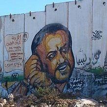Grève de la faim : les prisonniers palestiniens font reculer les autorités israéliennes