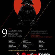 9ème Nuit des Arts Martiaux Traditionnels, NAMT15