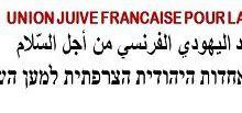 L'humiliation : le marteau qui écrase la société palestinienne (Samah Jbar)