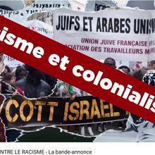 Paroles juives contre le racisme (UJFP)