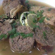 مصران محشي باللحم مرحي روووعة