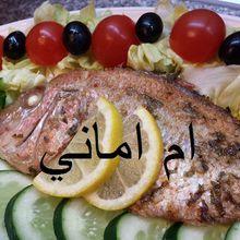 سمك الباجو في الفرن بالمايونيز