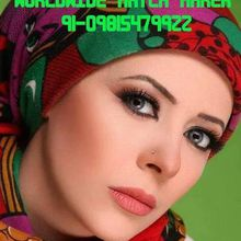 MUSLIM MATRIMONIAL SERVICES IN INDIA 09815479922 CALL NOW