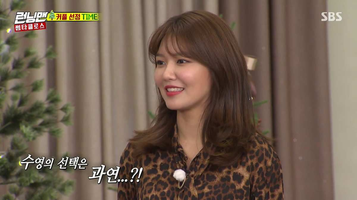 Running Man Episode 431 - SNSD Sooyoung (English Subs
