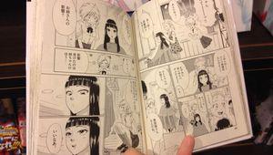 Notre nuit dans un manga café