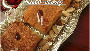 Kalb-elouz Algérien (Gâteau au cœur d'amandes) (vidéo)