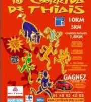 corrida de Thiais