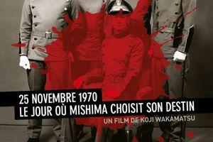 25 Novembre 1970 : Le jour où Mishima choisit son destin (BANDE ANNONCE VOST) 27 11 2013