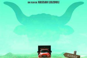 Le veau d'or (BANDE ANNONCE 2011) avec Morade Sail, Nader Bousendel, Mohamed Majd - 10 12 2014