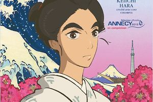 Miss Hokusai (BANDE ANNONCE VOST) de Keiichi Hara - 02 09 2015