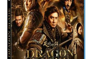 Dragon Blade (BANDE ANNONCE US 2015) EN DVD ET BLU-RAY LE 9 FEVRIER 2016 avec John Cusack, Jackie Chan, Adrien Brody